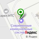 Местоположение компании СМК-Ориентир