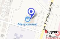 Схема проезда до компании ПРОИЗВОДСТВЕННАЯ ФИРМА АКБЕРОВ Р.А. в Кетово