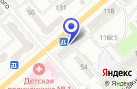 Схема проезда до компании МЕДИЦИНСКИЙ КАБИНЕТ НИКОМЕД в Кургане