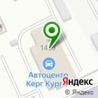 Местоположение компании АиС