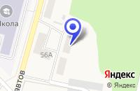Схема проезда до компании ТФ КЛИМАТЛЕНД в Кетово