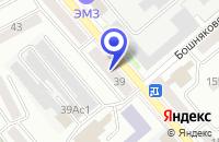 Схема проезда до компании МАГАЗИН КРИСТАЛЛ ЛЮКС в Кургане