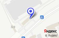 Схема проезда до компании РЕМОНТНАЯ ФИРМА АМПЕР в Кургане