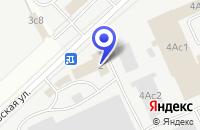 Схема проезда до компании ФЕДОРОВ А. В. в Кургане