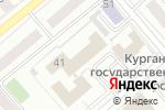 Схема проезда до компании УралСтройСервис в Кургане