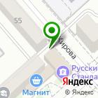 Местоположение компании Podletaem.ru