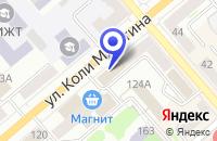 Схема проезда до компании СТРОИТЕЛЬНАЯ ФИРМА ГРАЖДАНСТРОЙ-1 в Кургане