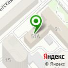 Местоположение компании Кургантрансмашпроект-Р
