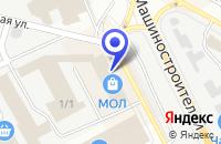 Схема проезда до компании ИНТЕРНЕТ-МАГАЗИН DETA ВСЕМУ МИРУ в Кургане