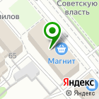 Местоположение компании Модный кроха