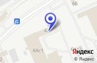 Схема проезда до компании ПТК КУРГАНАВТОРЕМОНТ в Кургане