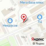 ООО АЛЬФА-ОКНА