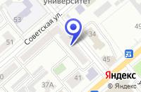 Схема проезда до компании МАСТЕРСКАЯ КАРАСЕВ В.В. в Кургане