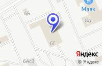 Схема проезда до компании СТРАХОВАЯ КОМПАНИЯ ЕДИНСТВО в Кургане