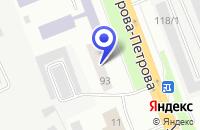 Схема проезда до компании АНТЭЛ ГРУПП в Кургане