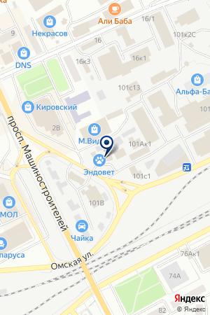 ТОРГОВЛЯ КОМПАНИЯ МЕТРОПОЛИС на карте Кургана