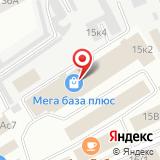 ООО АВ Автотехник Урал