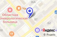 Схема проезда до компании КУРГАНСКИЙ ФИЛИАЛ БАНК РОССИИ в Кургане