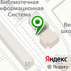 Местоположение компании Учебно-методический центр по ГО и ЧС Курганской области