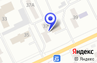 Схема проезда до компании ТОРГОВЛЯ ЦП И НТП ПИРАНТ-КУРГАН в Кургане
