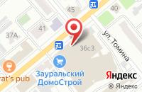 Схема проезда до компании Урал-Юг в Кургане