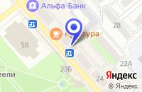 Схема проезда до компании ПТК ГОРОД ОКОН в Кургане