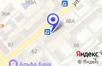 Схема проезда до компании СУПЕРМАРКЕТ АХИЛЛЕС в Кургане