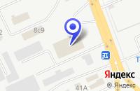Схема проезда до компании ТЕХНИКУМ МАШИНОСТРОЕНИЯ И МЕТАЛЛООБРАБОТКИ в Кургане