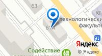 Компания Бартизан на карте