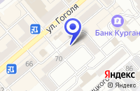 Схема проезда до компании МАГАЗИН КАНЦТОВАРОВ СКРЕПКА в Кургане