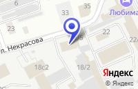 Схема проезда до компании ТРАНСПОРТНОЕ АГЕНТСТВО РЕМДОМ в Кургане