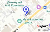 Схема проезда до компании ФОТО-САЛОН ТЕРЕМОК в Кургане