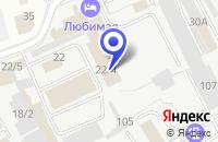 Схема проезда до компании МУП СПАТ № 3 КУРГАНВОДОКАНАЛ в Кургане