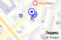 Схема проезда до компании СТУДИЯ КРАСОТЫ АНГЕЛ в Кургане
