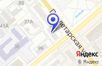 Схема проезда до компании ПУНКТ ВТОРЦВЕТМЕТ в Кургане