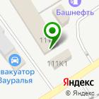 Местоположение компании Альянс-разборов.РФ
