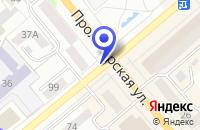 Схема проезда до компании РЕДАКЦИЯ ГАЗЕТЫ СТРОЙКА в Кургане