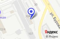 Схема проезда до компании РЕСТАВРАЦИОННО-СТРОИТЕЛЬНАЯ БАЗА в Кургане