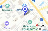 Схема проезда до компании СКЛАДСКАЯ БАЗА АЛЬКОТРОН в Кургане
