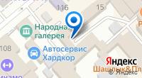 Компания Практик на карте