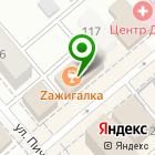 Местоположение компании PariMatch