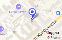 Схема проезда до компании ТФ КОМПЛЕКС-ТЕХНИКА в Кургане