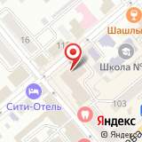 ПАО Гипроавтоагрегат
