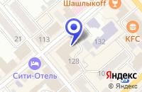 Схема проезда до компании ТИПОГРАФИЯ ЭКОНОМИКА И РЕФОРМЫ в Кургане