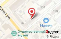 Схема проезда до компании Радиочастотный центр Уральского федерального округа в Кургане