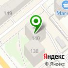 Местоположение компании Капус-Проф