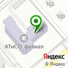 Местоположение компании Учебный центр профсоюзов