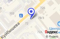 Схема проезда до компании МАГАЗИН БЫТОВОЙ ТЕХНИКИ АТЛАНТ в Кургане