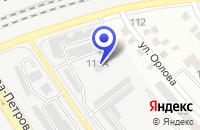 Схема проезда до компании МУП КАНАЛИЗАЦИОННО-НАСОСНАЯ СТАНЦИЯ № 5 КУРГАНВОДОКАНАЛ в Кургане