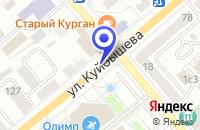 Схема проезда до компании ЮРИДИЧЕСКОЕ АГЕНТСТВО КОНСУЛ в Кургане